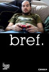 Короче / Bref.