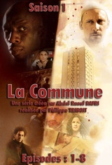 Община / La Commune