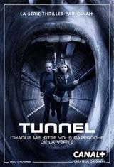 Туннель / Tunnel