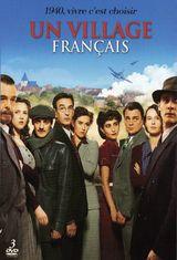 Французский городок / Un village français