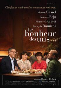 Французские фильмы 2020